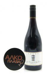 Leyda Single Vineyard Las Brisas Pinot Noir Чилийское вино Сингл Виньярд Лас Брисас Пино Нуар