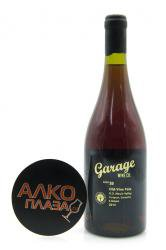Garage Wine Co. Old-Wine Pale 0.75l чилийское вино Гараж Олд-Вайн Пэйл 0.75 л.