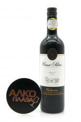 Casa Silva Coleccion Merlot чилийское вино Каза Сильва Колексьон Мерло