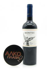 Montes Reserva Merlot 2013 чилийское вино Монтес Резерва Мерло 2013