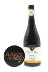 Casa Silva Reserva Cuvee Colchagua Syrah 0.75l чилийское вино Каза Сильва Ризерва Кюве Кольчагуа Сира 0.75 л.