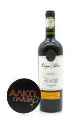 Casa Silva Carmenere Reserva Чилийское вино Каза Сильва Резерва Карменер