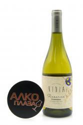 Kidia Reserva Chardonnay 0.75l чилийское вино Кидия Резерва Шардоне 0.75 л.