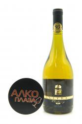 Leyda Chardonnay Lot 5 0.75l чилийское вино Лейда Шардоне Лот 5 0.75 л.