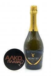 Montes Sparkling Angel Brut 0.75l чилийское шампанское Монтес Спарклинг Энджел Брют 0.75 л.