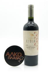 Kidia Reserva Cabernet Sauvignon D.O. Loncomilla Valley 0.75l чилийское вино Кидия Резерва Каберне Совиньон ДО Лонкомилла Велли 0.75 л.