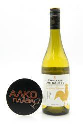 Chateau Los Boldos Tradition Reserve Chardonnay Чилийское вино Шато Лос Больдос Традисьон Резерв Шардоне