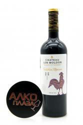 Chateau Los Boldos Tradition Reserve Syrah 0.75l чилийское вино Шато Лос Больдос Традисьон Резерв Сира 0.75 л.