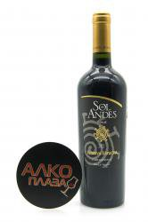 Sol de Andes Carmenere Reserva Especial Чилийское вино Сол де Андес Карменер Резерва Эспешиаль