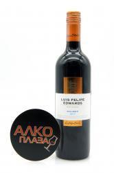 Luis Felipe Edwards Malbec Pupilla 0.75l чилийское вино Луис Фелипе Эдвардс Мальбек Пьюпилла 0.75 л.