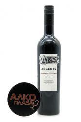 Argento Cabernet Sauvignon 0.75l аргентинское вино Аргенто Каберне Совиньон 0.75 л.