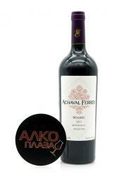 Achaval Ferrer Malbec Mendoza 0.75l аргентинское вино Ачаваль Феррер Мальбек Мендоса 0.75 л.