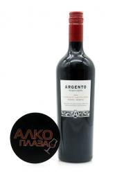 Argento Seleccion Cabernet Sauvignon 0.75l аргентинское вино Аргенто Селексьон Каберне Совиньон 0.75 л.