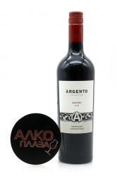Argento Seleccion Malbec 0.75l аргентинское вино Аргенто Селексьон Мальбек 0.75 л.