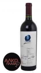 Opus One американское вино Опус Уан