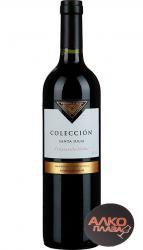 Santa Julia Coleccion Tempranillo-Malbec Аргентинское вино Санта Джулия Колексьон Темпранильо Мальбек