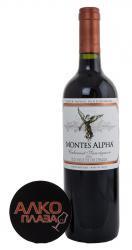 Montes Alpha Cabernet Sauvignon 2014 чилийское вино Монтес Альфа Каберне Совиньон 2014
