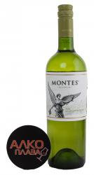 Montes Sauvignon Blanc Reserva 2016 чилийское вино Монтес Совиньон Блан Резерва 2016