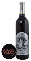 Silver Oak Alexander Valley Cabernet Sauvignon американское вино Сильвер Оак Александр Велли Каберне Совиньон