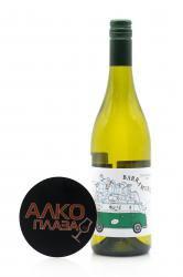 Barramundi Pinot Grigio 0.75l австралийское вино Баррамунди Пино Гриджио 0.75 л.