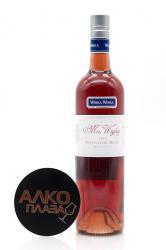 Wirra Wirra Mrs.Wigley Grenache Rose 0.75l австралийское вино Миссис Вигли Гренаш Розе 0.75 л.