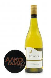 Fox Creek Chardonnay 0.75l австралийское вино Фокс Крик Шардоне 0.75 л.