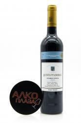 Quinta Das Amoras Португальское вино Кинта Даш Амораш
