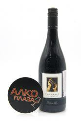 Two Hands Angels` Share Shiraz McLaren Vale 0.75l австралийское вино Ту Хэндз Энджелс Шеа Шираз МакЛарен Вэйл 0.75 л.