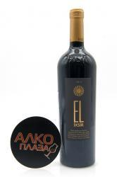 El Ixsir 0.75l ливанское вино Эль Иксир 0.75 л.