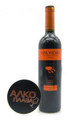Tsantali Halkidiki 0.75l греческое вино Тсанталис Халкидики 0.75 л.