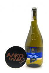 Cavino Deus Imiglikos Patras 0.75l греческое вино Кавино Деус Имигликос Патрас 0.75 л.