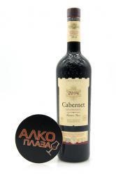 Kazayak Vin Cabernet Молдавское вино Казайак-Вин Каберне