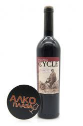 Minkov Brothers Cycle Pinot Noir 0.75l болгарское вино Миньков Бразерс Сайкл Пино Нуар 0.75 л.