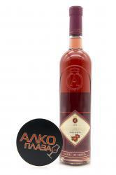 Aleksandrovic Varianta Сербское вино Александрович Варианта