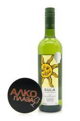 Nashik Sula Sauvignon Blanc Индийское вино Нашик Сула Совиньон Блан