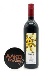 Nashik Sula Shiraz Индийское вино Нашик Сула Шираз