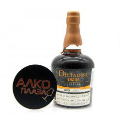 Dictador Best of Rum Style 1981 0.7l ром Диктатор Бест оф Ром Стайл 1981 0.7 л.