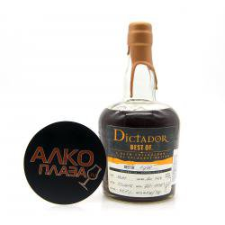 Dictador Best of Rum Style 1978 0.7l ром Диктатор Бест оф Ром Стайл 1978 0.7 л.