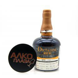 Dictador Best of Rum Extremo 1980 0.7l ром Диктатор Бест оф Ром Экстремо 1980 0.7 л.