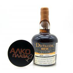Dictador Best of Rum Altisimo 1973 0.7l ром Диктатор Бест оф Ром Альтисимо 1973 0.7 л.