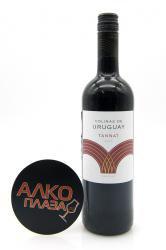 Garzon Colinas de Uruguay Tannat Уругвайское вино Гарзон Колинас де Уругвай Таннат