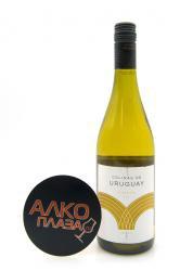 Colinas de Uruguay Albarino 0.75l уругвайское вино Колинас де Уругвай Альбариньо 0.75 л.