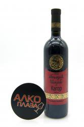 Absheron Sharab Kagor Азербайджанское вино Абшерон Шараб Кагор