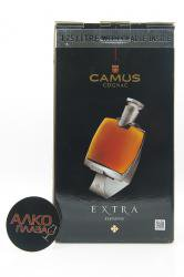 Camus Extra Elegance With Cradle gift box - коньяк Камю Экстра Элеганс 1.75 л в п/у на качелях
