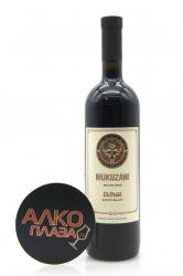 Iberika Mukuzani грузинское вино Иберика Мукузани