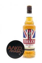 Bells Original 0.7l виски Беллс Ориджинал 0.7 л.