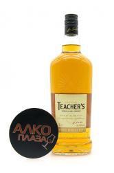 Teachers Highland Cream 1 l виски Тичерс Хайленд Крем 1 л