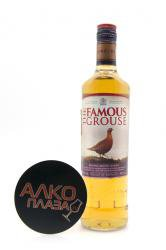 Famous Grouse 700 ml виски Феймос Граус 0.7 л
