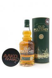 Old Pulteney 21 Years Old 0.7l in tube виски Олд Пултени 21 год 0.7 л. в тубе