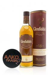 Glenfiddich 15 years old - виски Гленфиддик 15 лет 0.75 л